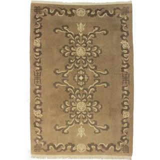RugsinDallas Vintage Wool Tibetan Rug - 6′ × 8′8″