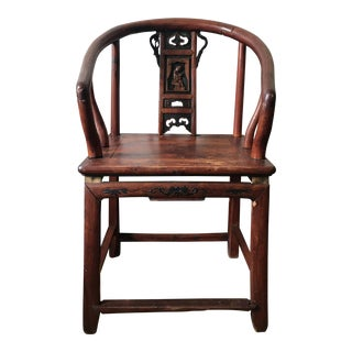 Vintage Chinese Wooden Horseshoe Chair