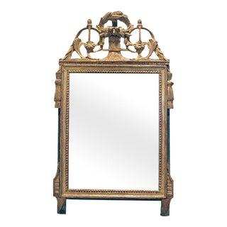 Louis XVI Gilt Marriage Mirror