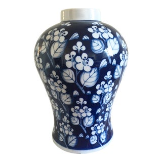 Deep Blue and White Asian Floral Temple Vase