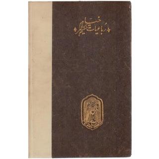 Edward Fitzgerald's Rubaiyat, Signed