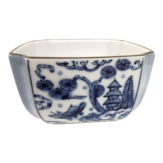 Vintage Japanese Hand-Painted Porcelain Bowl