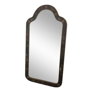 Chinoiserie Style Asian Mirror