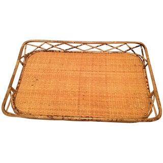 Medium Bamboo Serving Tray