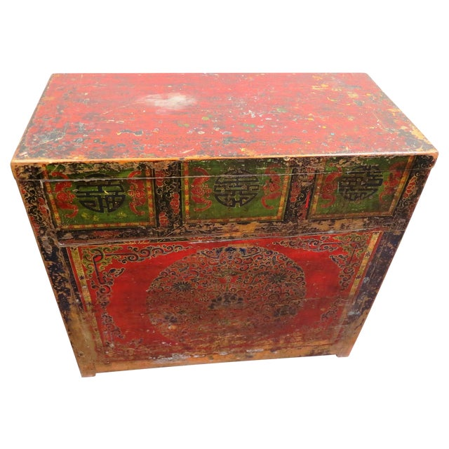 Antique Qing Dynasty Chinoiserie Lacquer Cabinets - Image 1 of 11