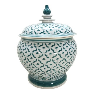 Thai Pottery Ginger Jar