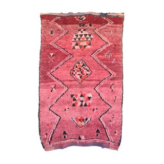 "Vintage Boujaad Moroccan Rug, 5'7"" x 8'11"" feet"