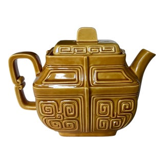 Mid-century modern Square Japanese Gold Teapot
