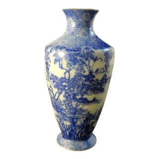 Vintage Blue and White Japanese Vase