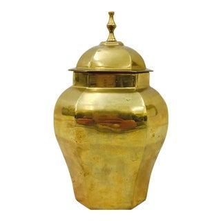 Vintage Mid-Century Brass Ginger Jar