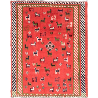 Vintage Animal Pattern Persian Gabbeh Rug - 7′11″ × 9′8″