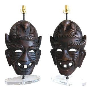 African Tribal Mask Lamps - A Pair
