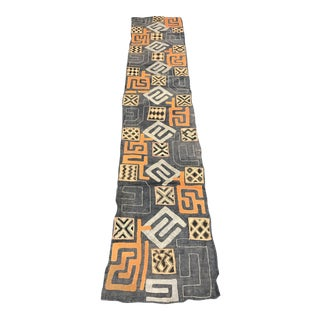 African Handwoven Kuba Cloth