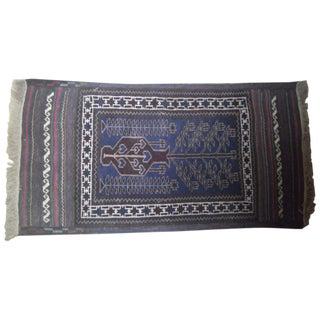 Dark Hand Loomed Oriental Rug - 2'5'' x 4'7''