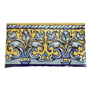 Vintage Hand-Painted Terracotta Spanish Tile