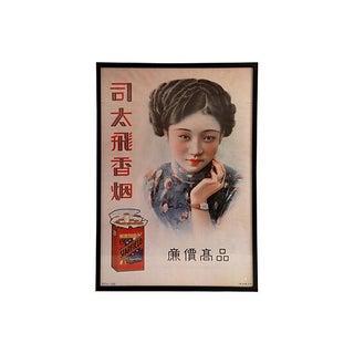Framed Chinese Cigarette Advertisement
