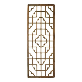 Chinese Wooden Window Screen