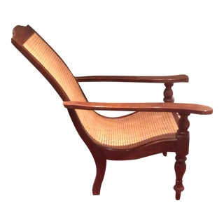 Cane Plantation Recliner Chair