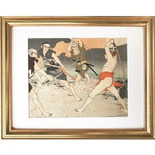 Antique Japanese Samurai Fight Woodblock Print