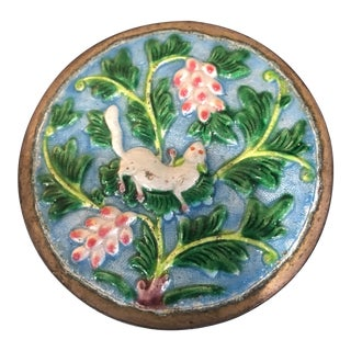 Colorful Vintage Chinese Compact Box