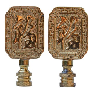 Chinoiserie Style Solid Brass Finials, A Pair