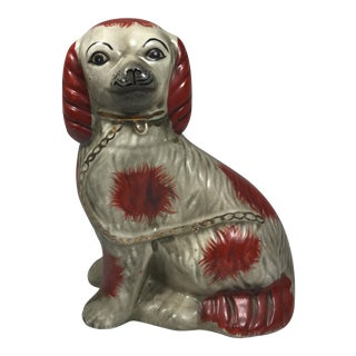 Ceramic Staffordshire Dog Figure