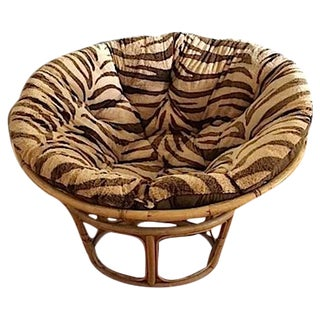 1970s Papasan Chair With Reversible Cushion