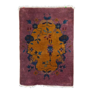 "Antique Chinese Art Deco Rug - 1'11"" X 2'11"""