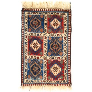 "Persian Tribal Yalameh Rug - 1'7"" X 2'5"""