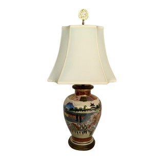 Large Asian Motif Vase Table Lamp