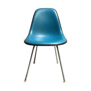 Eames Upholstered Blue Side Chair
