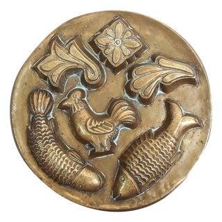 Antique Scandinavian Brass Culinary Mold