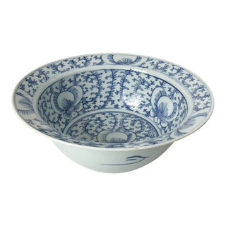 Antique Chinese Blue & White Lotus Blossom Bowl