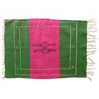 Moroccan Green & Pink Small Wool Rug - 1′9″ × 2′6″