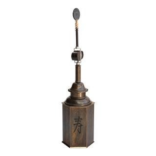 Asian Calligraphy Tea Caddy Table Lamp