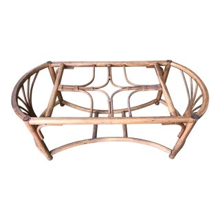 Vintage Rattan Bentwood Coffee Table