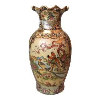 Hand Painted Royal Satsuma Vase