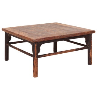 Vintage Sarreid LTD 1950s Elm Coffee Table
