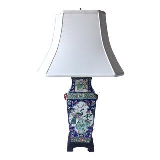 Antique Chinese Famille Rose Lamp & Shade