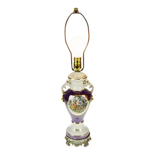 French Victorian Porcelain Purple Eggplant Table Lamp