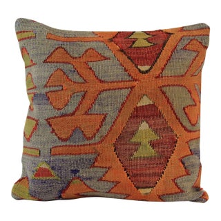 16-Inch Square Turkish Vintage Pillow Cover