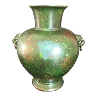 Vintage Bronze Sian Flower Vase