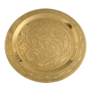 Vintage Brass Hand Etched Peacock Round Serving Tray