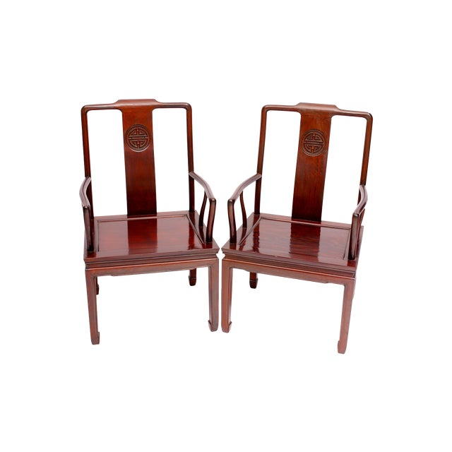 Ming-Style Rosewood Armchairs- A Pair - Image 1 of 5
