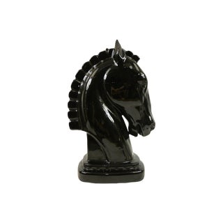 1950's Horse Chess Piece Lamp