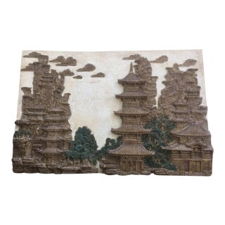 Harold Studios Inc. Asian Wall Sculpture
