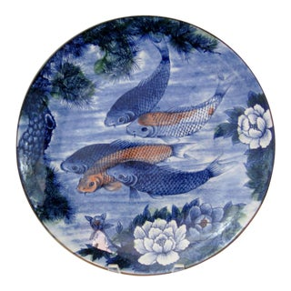 Japanese Porcelain Platter with Koi Fish