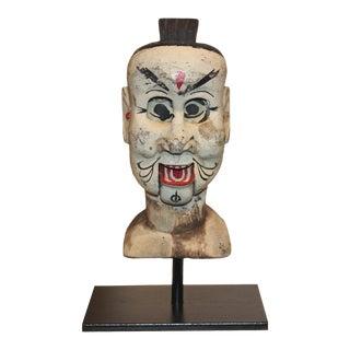 Vintage Hand Carved Folk Puppet on Stand