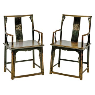 Hardwood Chinese Chairs - A Pair