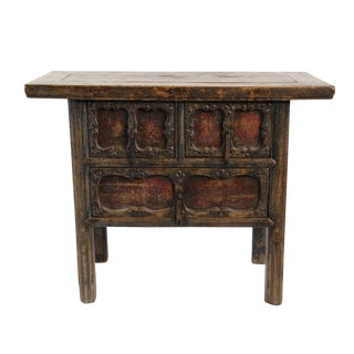 Antique Elm Ming Entry Table